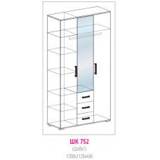 Яна ШК 752 Шкаф 3х дверный с ящиками (Венге/Белфорт)