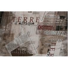 Чехол для кровати 2-х ярусной с диваном (Terra)