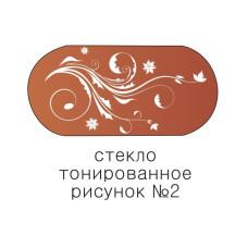 Стол журнальный Маджеста-2 (Венге/Клен азия) (рис.№2)