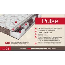 Terapia Pulse 1200х1900, матрас